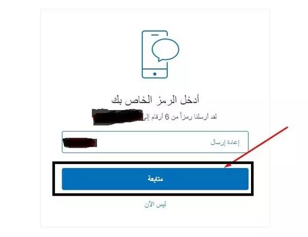 8 - طريقة انشاء حساب باي بال وتفعيله بكل بسهولة 2019