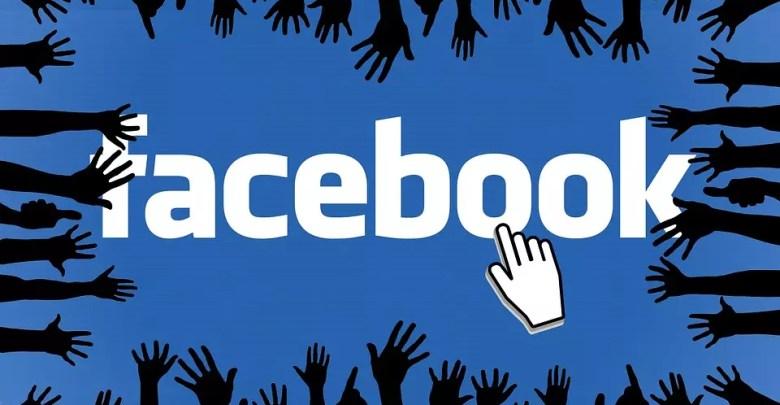 حذف حساب فيسبوك : خطوة واحدة لـ حذف حساب فيسبوك نهائيا