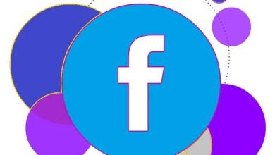 Photo of برنامج و طريقة تحميل حالات الفيس بوك  للاندرويد والايفون