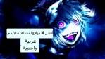 مواقع انمي - اليك افضل 10 مواقع لمشاهدة الانمي على الانترنت عربية واجنبية