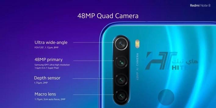 الكاميرات Xiaomi Redmi Note 8