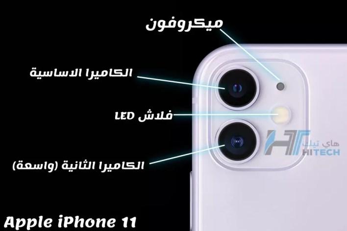 الكاميرات في iPhone 11