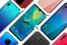 Photo of ارخص الهواتف بمواصفات جيدة وبسعر اقل من 200$ لعام 2020