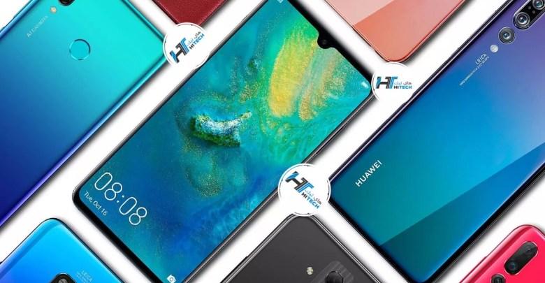 صورة ارخص الهواتف بمواصفات ممتازة وبسعر اقل من 200$ لعام 2020