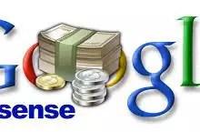 كيفية الربح من إعلانات غوغل