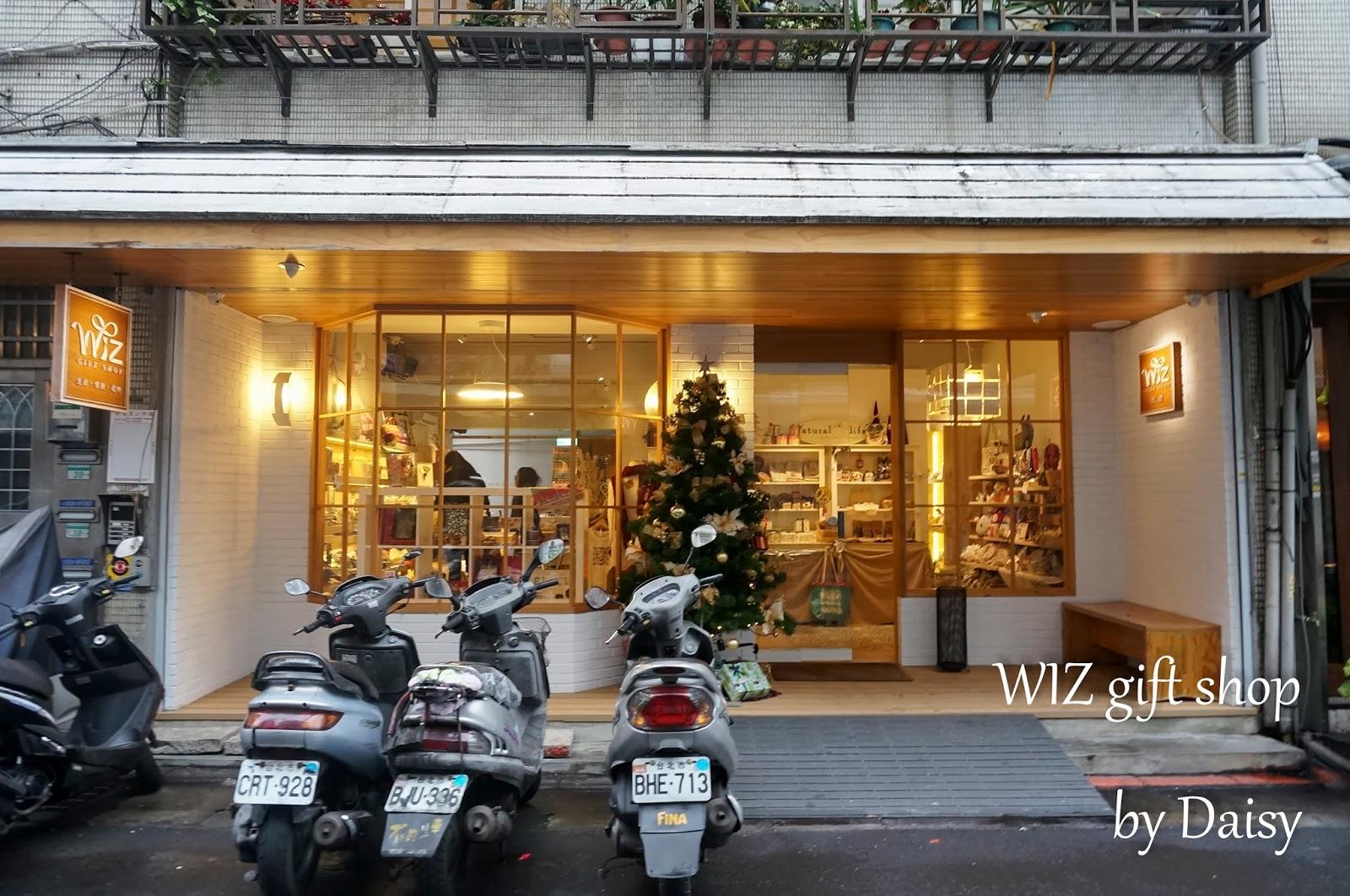 ::Buy:: 挑生日禮物,交換禮物的好地方‧Wiz‧微禮 禮品店 – 黛西優齁齁