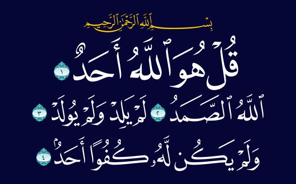 القرآن الكريم والخط العربي بقلم علي عبد الله البداح
