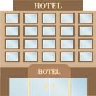 シティホテルのイラスト