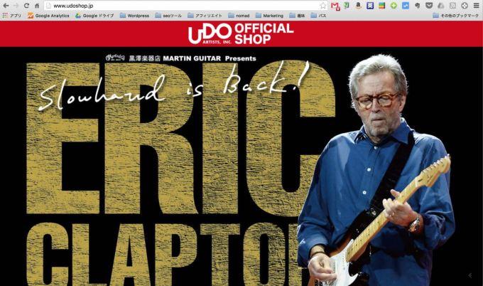 Eric Clapton (エリック・クラプトン) 日本武道館公演 グッズ情報
