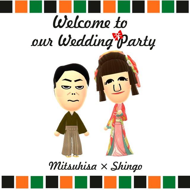 坂東巳之助が結婚披露宴で嫁がキレイ!大和屋の家系を知りたい?