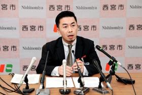 今村岳司市長は暴言で辞職する!ヤクザのタトゥーや家族を調査?