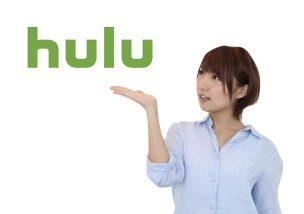 huluの無料期間は いつまで?確認方法と解約の方法はこちら!
