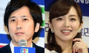 嵐・二宮和也が伊藤綾子との結婚を発表!後に続くのは誰かを予想?