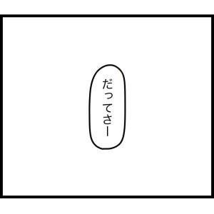 避妊活ー3