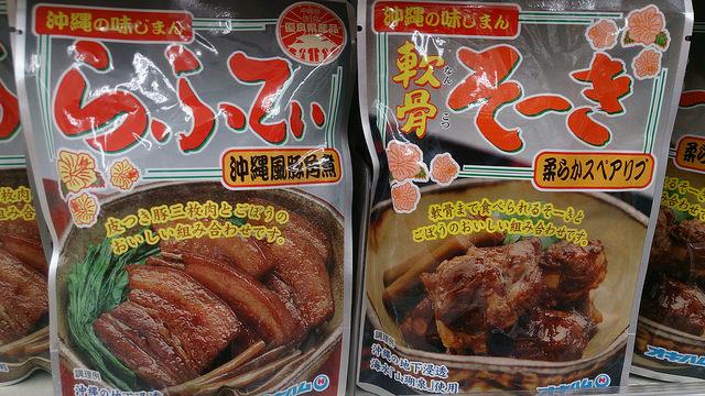 沖縄料理レトルト
