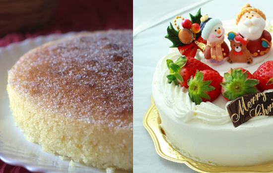 ケーキ比較