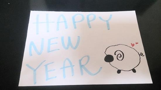 手書きの羊4
