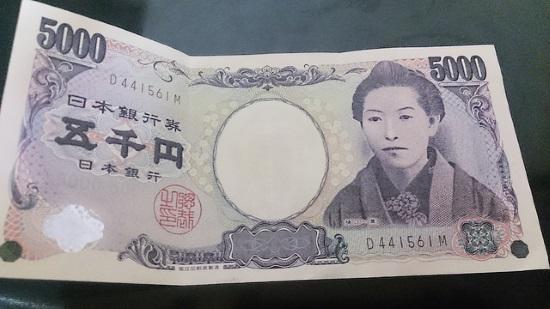 ぽち袋に入れる五千円札の折り方