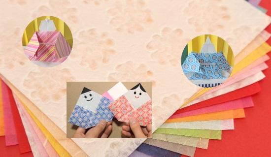 ひな祭り折り紙折り方