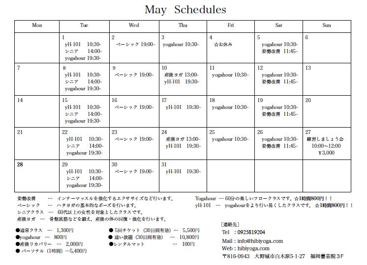 スクリーンショット 2018-04-23 21.43.17