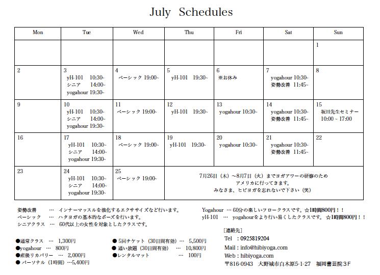 スクリーンショット 2018-06-28 17.30.53