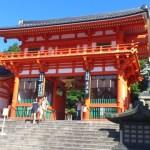 祇園祭と成田祇園祭の違いは?歴史や関係性について調べてみました