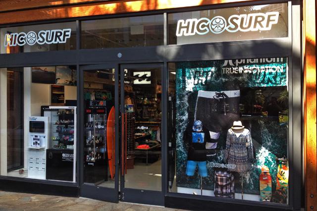 Store Directory Hicsurf Com