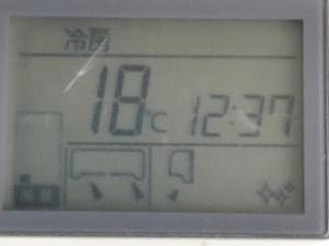 エアコンで除湿実験