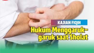 Photo of Hukum Menggaruk-garuk Saat Shalat