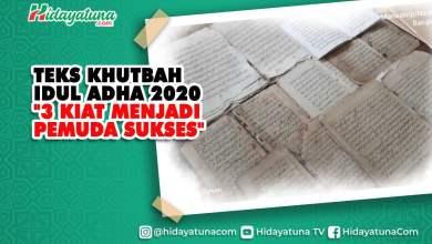 """Photo of Khutbah Idul Adha 2020 """"3 Kiat Menjadi Pemuda Sukses"""""""
