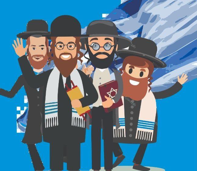 Jangan Hidup Seperti Kaum Yahudi