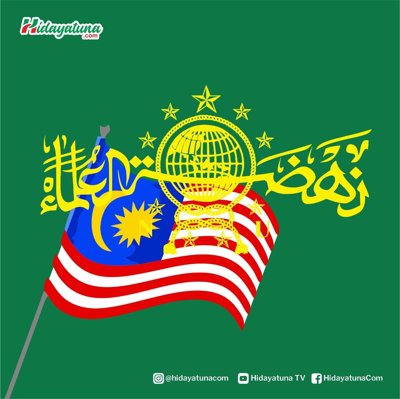 NU Malaysia