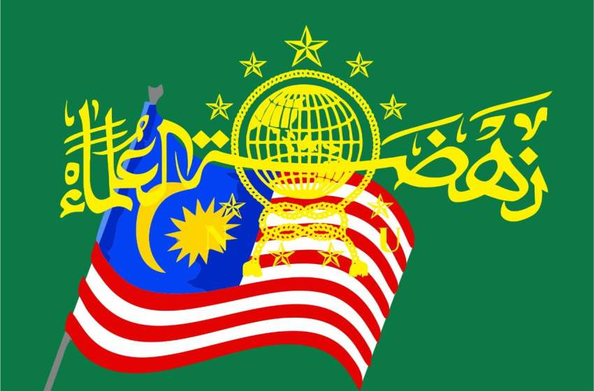 NU Malaysia Bantu Korban Kebakaran di Kuala Lumpur