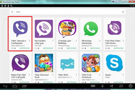 How to Hack Someones Viber Account and Data Online