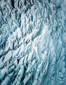 Falljökull Glacier Ice Fall image: Jonny Livorti