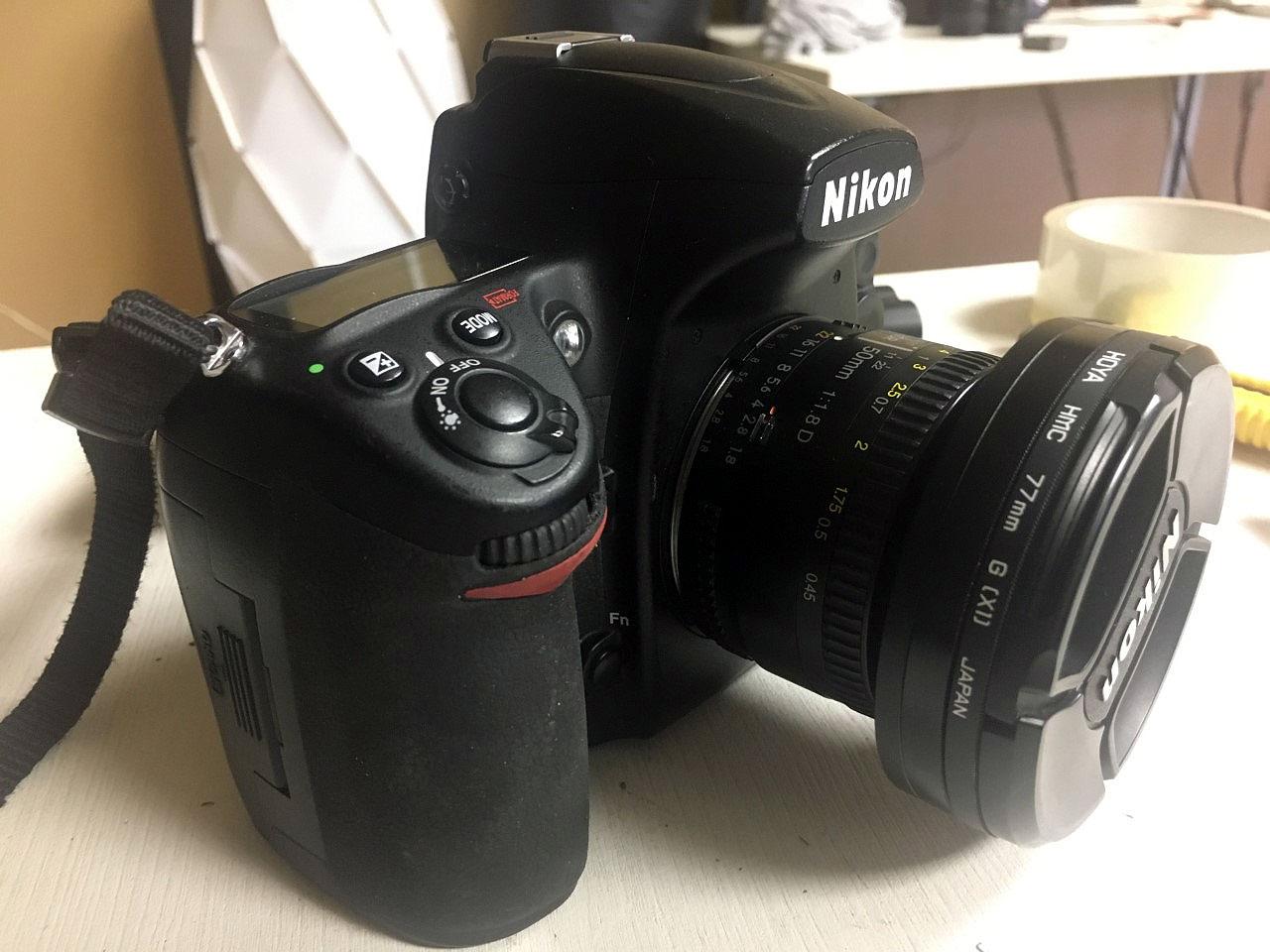 Nikon D700 Infrared