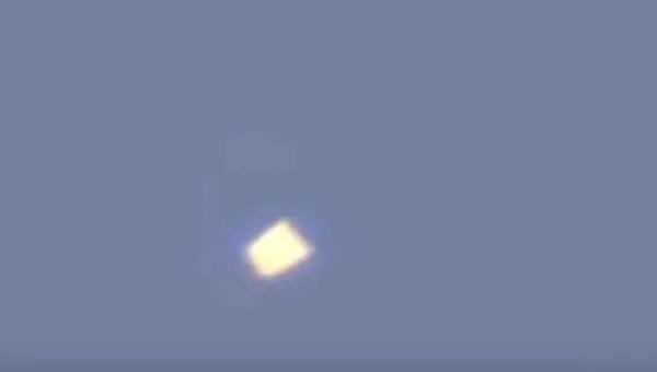 Уфолог снима на видео диамантен НЛО в Аризона (видео)