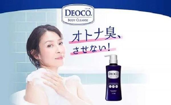 """В Япония откриха """"аромата на младостта"""" и го направиха козметичен продукт"""