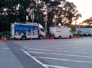 Softbank and DOCOMO mobile cell towers -- my device probably roamed both of those towers at some point!