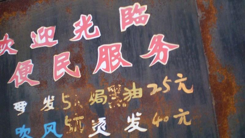 私たちは「停滞」しているのではない、「安定」しているのである。  Hidemi Shimura