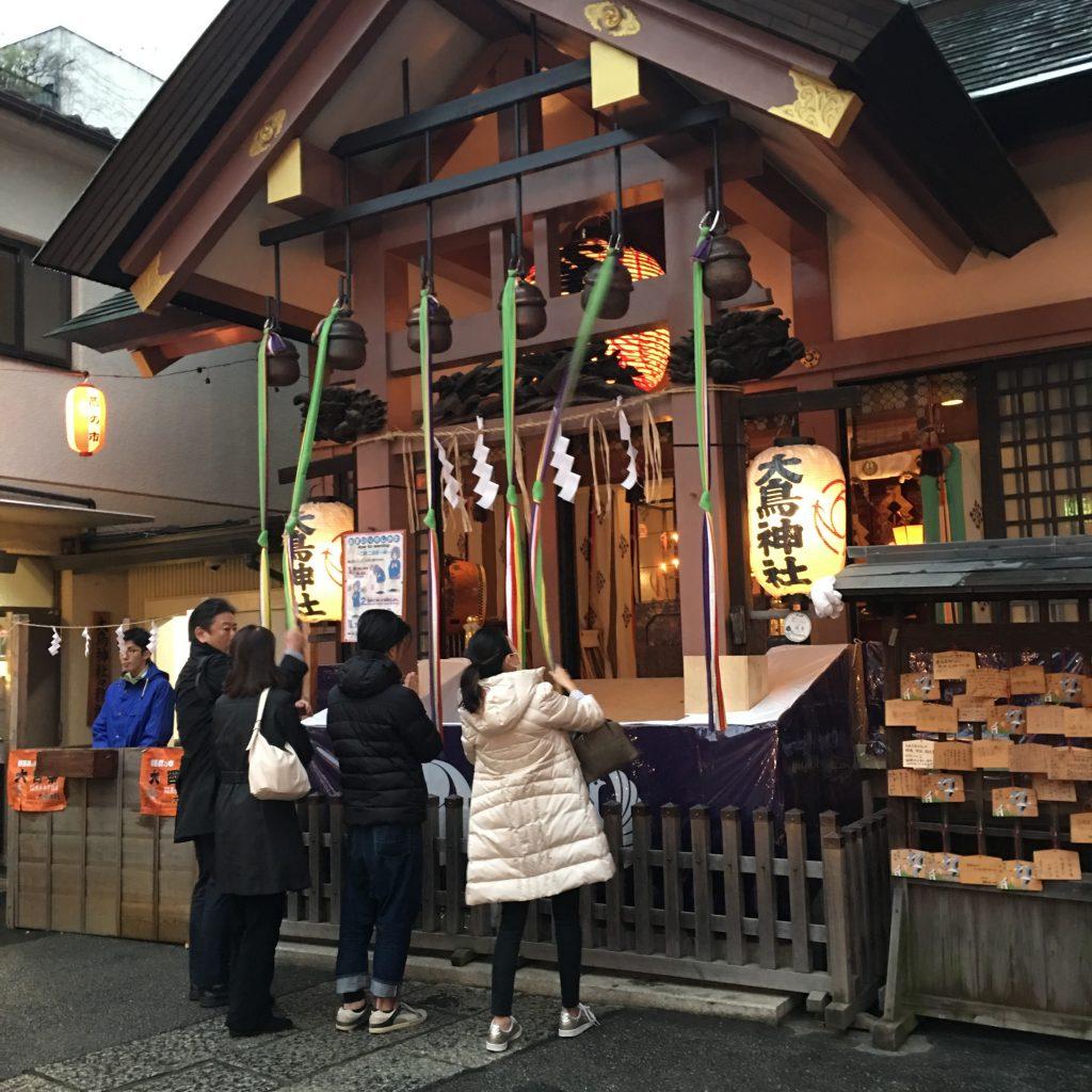 2017 酉の市の熊手  Hidemi Shimura