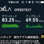 NEC Aterm WG1800hp2を購入、11aでも5Ghzは速いぞ