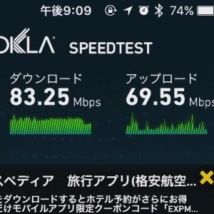iphone5s wi-fi test