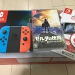 遂に発売!任天堂の新型ゲーム機、Nintendo Switchがやってきた。
