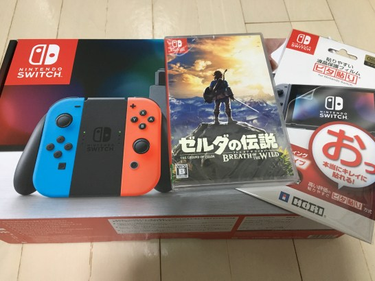 Nintendo Switchの発売日に買った物
