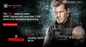 WWEネットワークのトップスクショ
