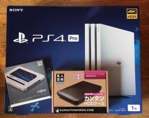 PS4 Pro SSD交換に使った物