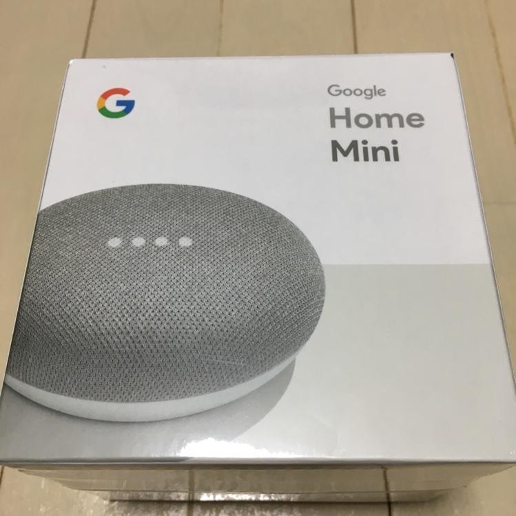 google home miniのパッケージ