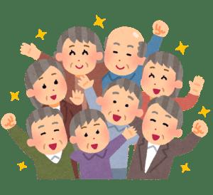 地域社会保険福祉