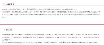 2016-11-30_17h07_29